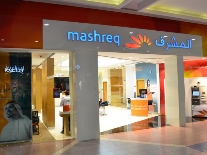 Dhabi abu mashreq bank